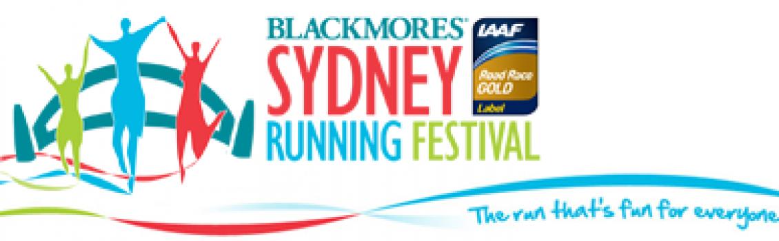 2018 Sydney Running Festival